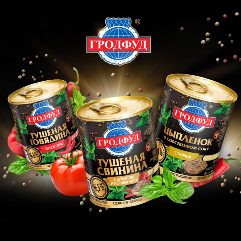 Portfolio Этикетка для продукции Тушенка со специями