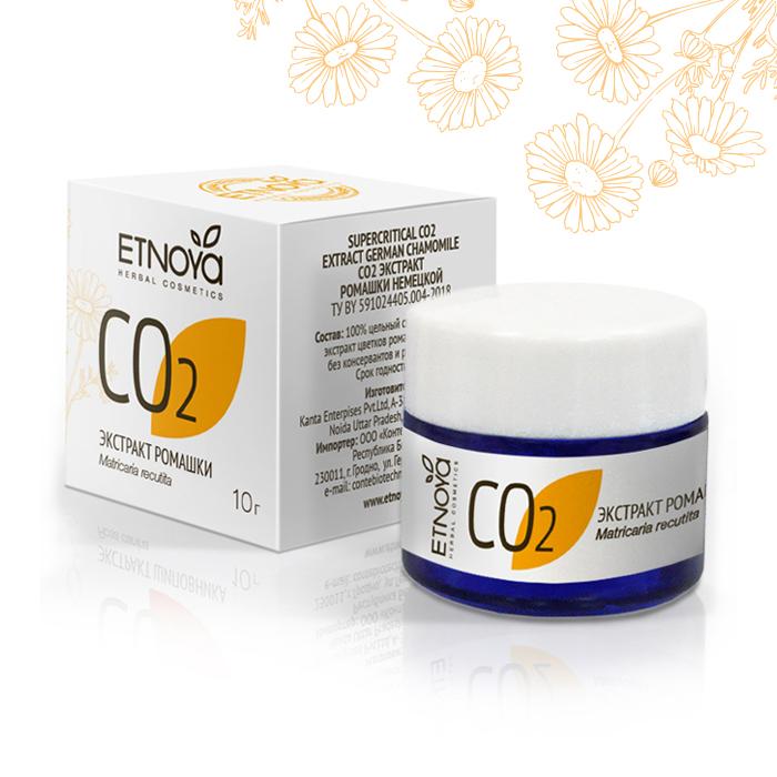 Portfolio Этикетка CO2 ETNOYA