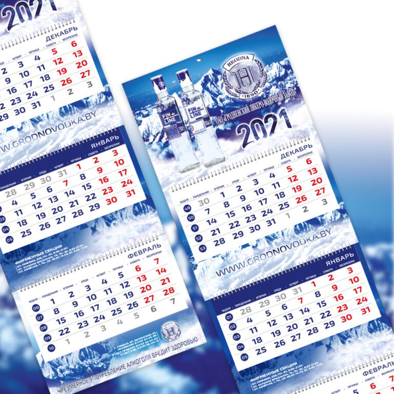 Portfolio Calendar design for ОАО «Гродненский ликеро-водочный завод»